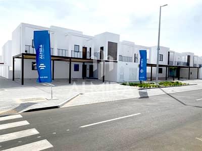 شقة 1 غرفة نوم للبيع في الغدیر، أبوظبي - Newly residential development w/ 2% ADM Waiver