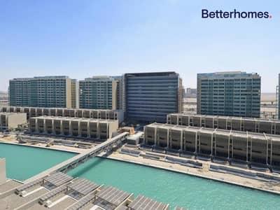 شقة 1 غرفة نوم للايجار في شاطئ الراحة، أبوظبي - Spectacular canal View | Well maintained