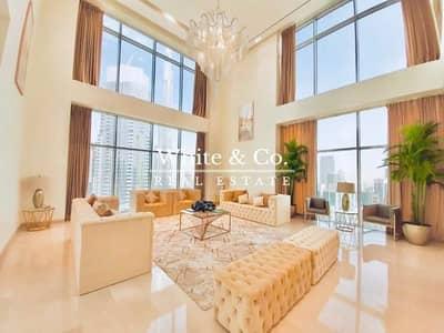 فلیٹ 4 غرف نوم للايجار في وسط مدينة دبي، دبي - Amazing Duplex/Fully Furnished/High Floor