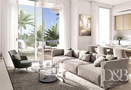فیلا 4 غرف نوم للبيع في دبي الجنوب، دبي - Resale Deal | Single Row | 2 Yrs Post Handover
