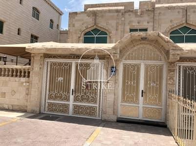 فیلا 5 غرف نوم للايجار في المشرف، أبوظبي - Amazing Villa with Garden for RENT!