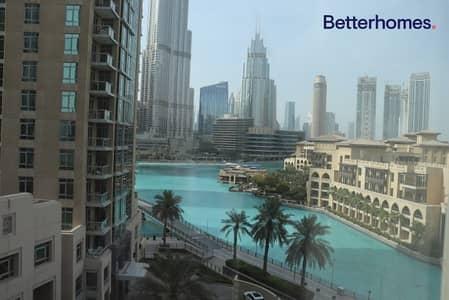 شقة 2 غرفة نوم للايجار في وسط مدينة دبي، دبي - Two Bedrooms | Burj And Fountain Views | Vacant Now