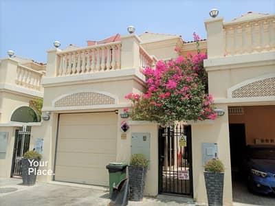 تاون هاوس 2 غرفة نوم للبيع في مثلث قرية الجميرا (JVT)، دبي - Upgraded  - Close to park - Single row -Jacuzzi