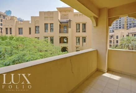 2 Bedroom Flat for Sale in Old Town, Dubai - OT Specialist | Vacant | Cheapest 2 bed