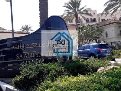 2 Bedroom Flat for Rent in Saadiyat Island, Abu Dhabi - stylish 2 bedroom with very big balcony