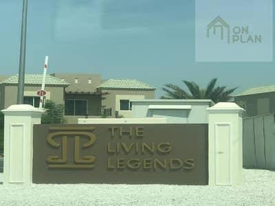 Studio for Sale in Wadi Al Safa 2, Dubai - APARTMENT FOR SALE IN CLEOPATRA