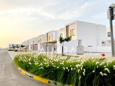 شقة 3 غرف نوم للبيع في الغدیر، أبوظبي - Join Us this Thursday-Saturday VIP Open House