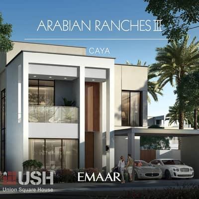 فیلا 5 غرف نوم للبيع في المرابع العربية 3، دبي - C A Y A Villas Arabian Ranches 3 | Bookings Open