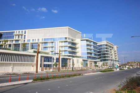 فلیٹ 2 غرفة نوم للايجار في جزيرة السعديات، أبوظبي - Stunning 2BR Apartment with Maids Room |  Rent  Now