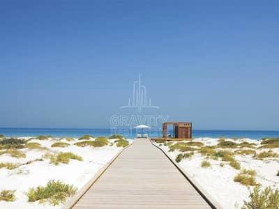 Mixed Use Land for Sale in Saadiyat Island, Abu Dhabi - Residential/Retail Plot | Beach Front Plot