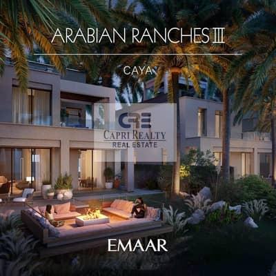 4 Bedroom Villa for Sale in Arabian Ranches 3, Dubai - Rooftop Garden| Single Row| Post handover payment pan