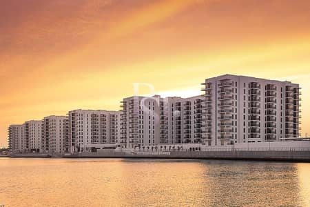 Hot Deal! Ideal Modern Living Apt In High End Location Close To Ferrari World