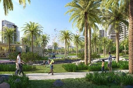 فلیٹ 1 غرفة نوم للبيع في دبي هيلز استيت، دبي - Handover 2022 | Post Completion Payment Plan | 1BR