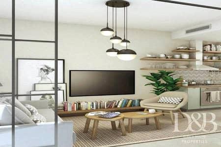 شقة 1 غرفة نوم للبيع في دبي هيلز استيت، دبي - Resale | 2 Yrs Post Handover PP | Great Offer