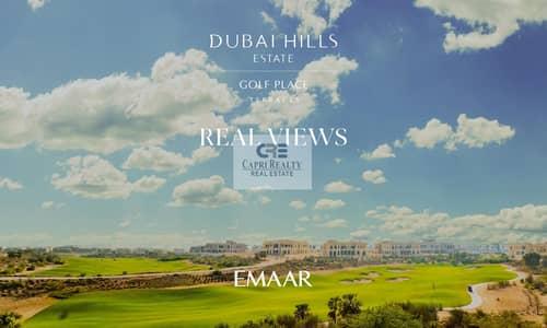 فیلا 5 غرف نوم للبيع في دبي هيلز استيت، دبي - 10mins Downtown| Private Lift| Roof top Garden