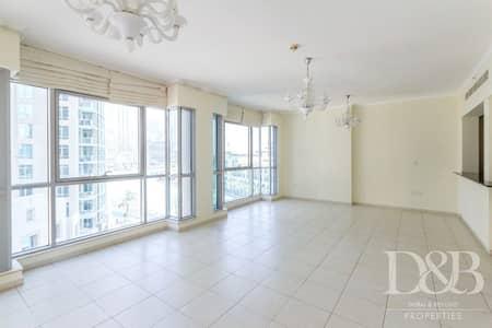 فلیٹ 2 غرفة نوم للايجار في وسط مدينة دبي، دبي - Spacious | Bright | Chiller Free | Vacant