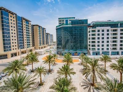 شقة 2 غرفة نوم للبيع في شاطئ الراحة، أبوظبي - Priced to sell | The biggest 2 beds plus study