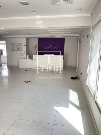 فيلا تجارية  للايجار في جميرا، دبي - Commercial  Villa available for rent in heart of Jumeirah 1 300K/year