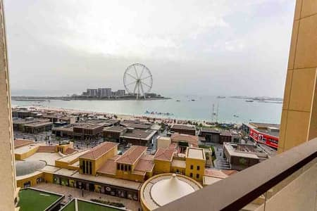 "Studio for Sale in Jumeirah Beach Residence (JBR), Dubai - ""FULL OCEAN VIEW 