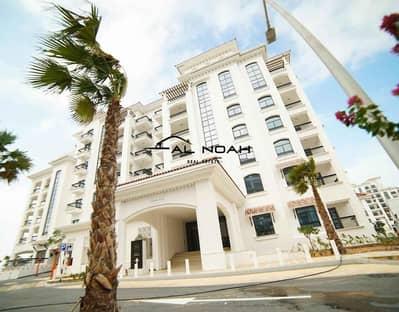 شقة 2 غرفة نوم للايجار في جزيرة ياس، أبوظبي - Impressive Deal! Beautiful 2 BR | Huge Layout | Luxurious Community!