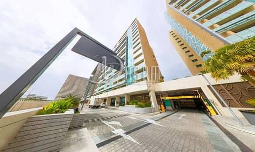 شقة 3 غرف نوم للايجار في شاطئ الراحة، أبوظبي - Partial Sea View  W/ High Balcony | 1  Payment