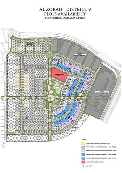 ارض سكنية  للبيع في الزوراء، عجمان - ارض سكنية في الزوراء 495000 درهم - 5144162
