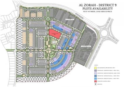 ارض سكنية  للبيع في الزوراء، عجمان - ارض سكنية في الزوراء 395000 درهم - 5144184