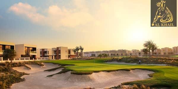 Plot for Sale in DAMAC Hills (Akoya by DAMAC), Dubai - Best Price Facing Golf Course Limited Offer Villa Plot Custom Made