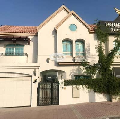فيلا تجارية 6 غرف نوم للايجار في أم سقیم، دبي - Spacious 5 bedroom commercial villa on Al Wasl road