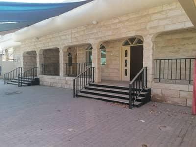 5 Bedroom Villa for Sale in Al Shahba, Sharjah - villa for sale in al shahba sharjah