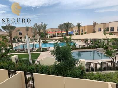 2 Bedroom Villa for Sale in Dubailand, Dubai - 2 Bedroom + Maid's Room -Type F - Mid