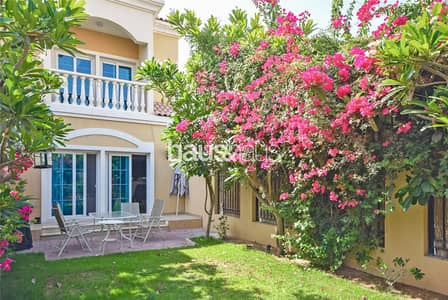 تاون هاوس 1 غرفة نوم للايجار في قرية جميرا الدائرية، دبي - End Plot   Available mid-June   Private Garden  