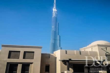 فلیٹ 1 غرفة نوم للايجار في المدينة القديمة، دبي - Furnished | Large layout | Chiller Free!