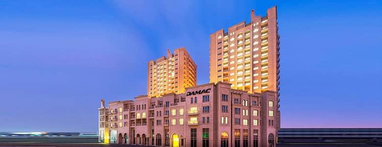 شقة فندقية 2 غرفة نوم للايجار في داون تاون جبل علي، دبي - شقة فندقية في صبربيا داون تاون جبل علي 2 غرف 42000 درهم - 5145829