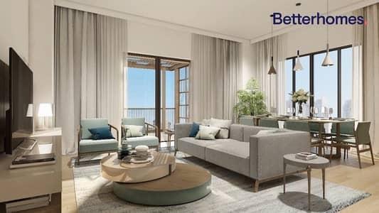 شقة 2 غرفة نوم للبيع في ذا لاجونز، دبي - October 2022 | Amazing Layout | Beach Access