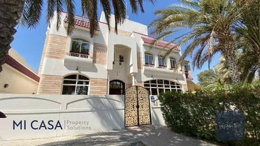 7 Bedroom Villa for Rent in Al Bateen, Abu Dhabi - Sea view villa | Private pool + driver's room