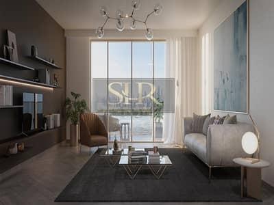 شقة 1 غرفة نوم للبيع في مدينة ميدان، دبي - Best Deal | Near Handover | 1  BR