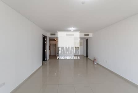 1 Bedroom Flat for Rent in Al Reem Island, Abu Dhabi - Amazing Offer | Vacant Apartment with 2 Payments