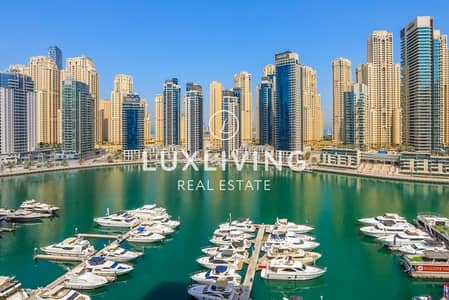 فلیٹ 1 غرفة نوم للبيع في دبي مارينا، دبي - Exclusive | 1 Huge Bed | Full Marina View