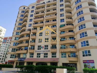 2 Bedroom Apartment for Sale in International City, Dubai - TWO BEDROOMS WITH BALCONY FOR SALE IN CBD21 UNIVERSAL APARTMENT Aed580000/-