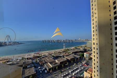 فلیٹ 3 غرف نوم للايجار في جميرا بيتش ريزيدنس، دبي - Three Bedroom Fully Furnished Rimal 6