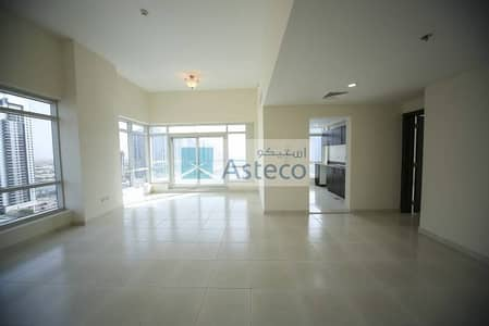 1 Bedroom Flat for Rent in Dubai Marina, Dubai - 1 BED| Huge Living Room|4 CHQ|CHILL FREE