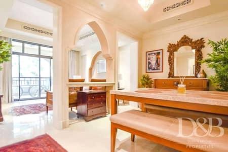 فلیٹ 1 غرفة نوم للايجار في المدينة القديمة، دبي - Beautifully Furnished I Pool View I Maintained