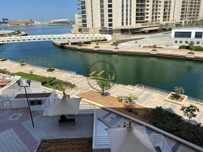 شقة 2 غرفة نوم للايجار في شاطئ الراحة، أبوظبي - Excellent & Stunning View 2BR Apt| Parking