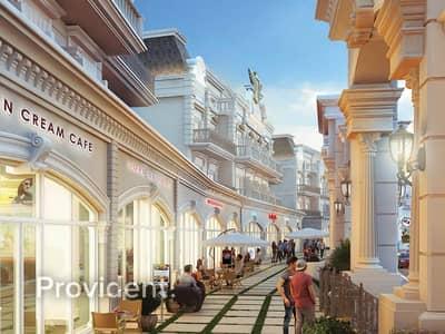1 Bedroom Flat for Sale in Arjan, Dubai - 50% Post Handover | Payment Plan | High ROI