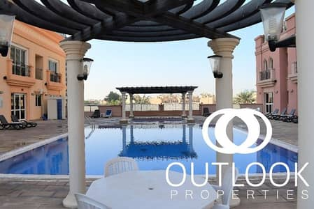 شقة 1 غرفة نوم للبيع في مدينة دبي الرياضية، دبي - Urgent 1BR Sale | Pool View | 8% ROI