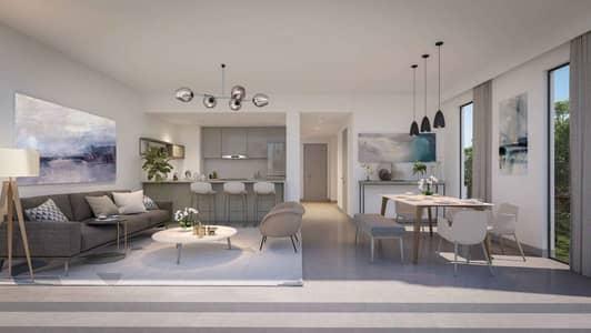 تاون هاوس 3 غرف نوم للبيع في داماك هيلز (أكويا من داماك)، دبي - Green Woods | 4 Year Payment Plan | New Launch |