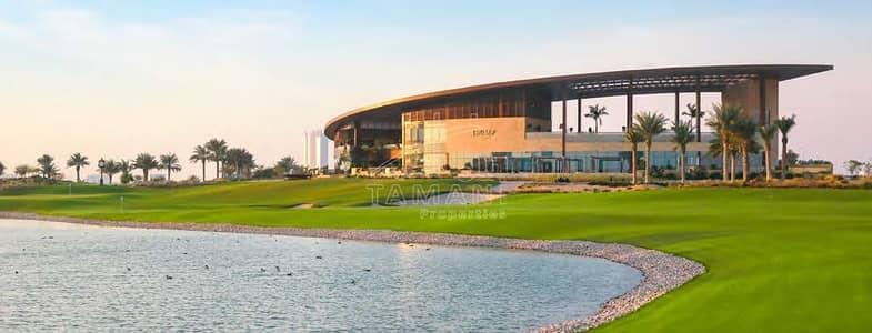 تاون هاوس 3 غرف نوم للبيع في داماك هيلز (أكويا من داماك)، دبي - CALL TO SECURE A UNIT IN THE NEW PHASE!