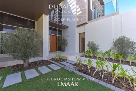 6 Bedroom Villa for Sale in Dubai Hills Estate, Dubai - B2 Contemporary | With Golf Course View | Near hand-over