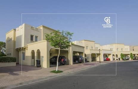 تاون هاوس 3 غرف نوم للايجار في الينابيع، دبي - Very close to park | Springs 2 | Type 2m